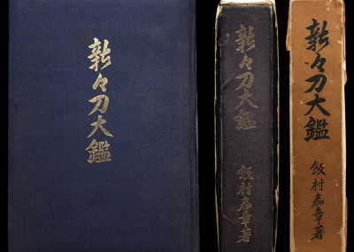 SHIN-SHINTO Taikan (Book – 4)