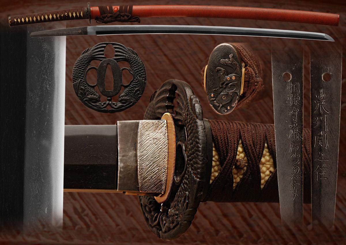 Sagami Kaneyasu(fss-796)