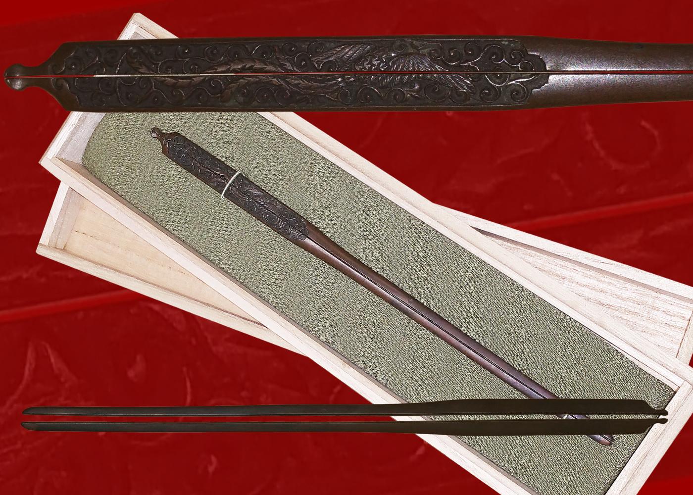 kogai/warebashi (fsk-501)