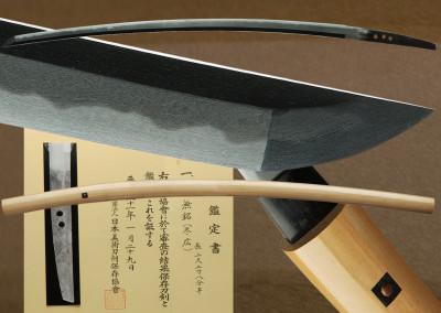 Jakushū-jū Fuyuhiro (fss-695)