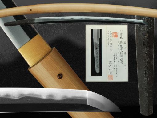 Yamashiro Nobuyoshi Wakazashi (fss-707)