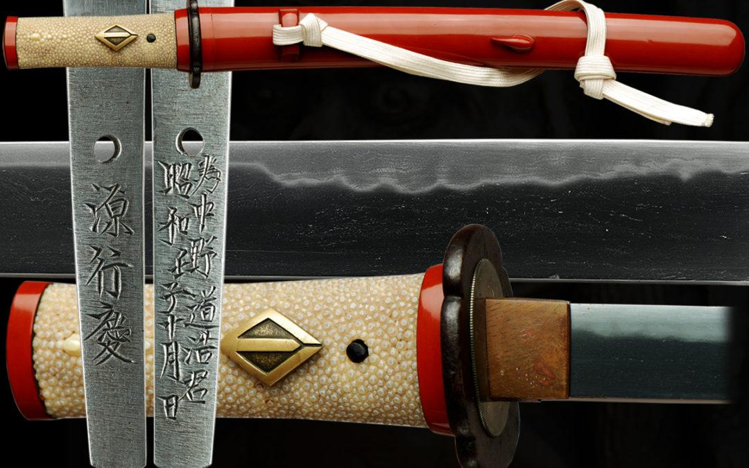 Minamoto Gyôkei (fss-735)