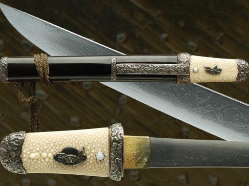Silver Mounted Tanto (fss-765)