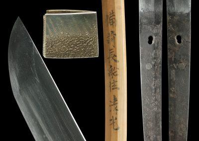 Project Sword (fss-790)