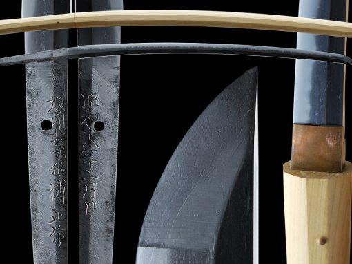 Hiromasa Gendaito (fss-814)