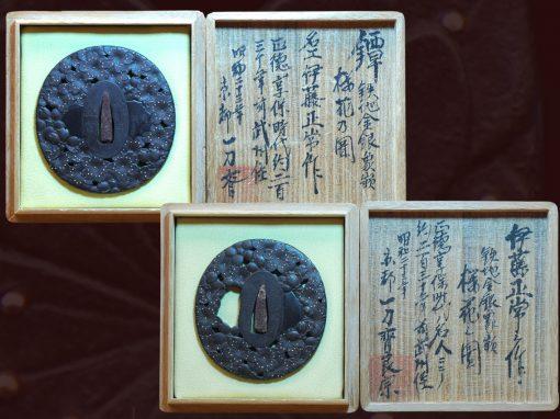 Daisho Tsuba (fst-562)