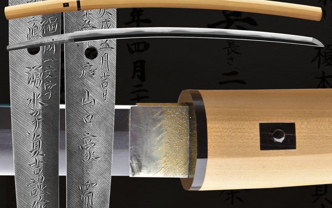 Enomoto Sadayoshi (fss-838)