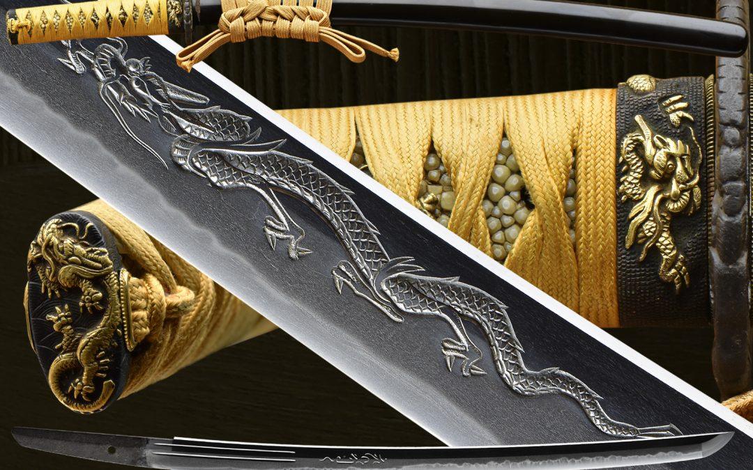 Chikugo no Kami Kunifusa (fss-851)
